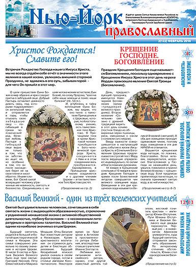 Реформы в россии года календарь