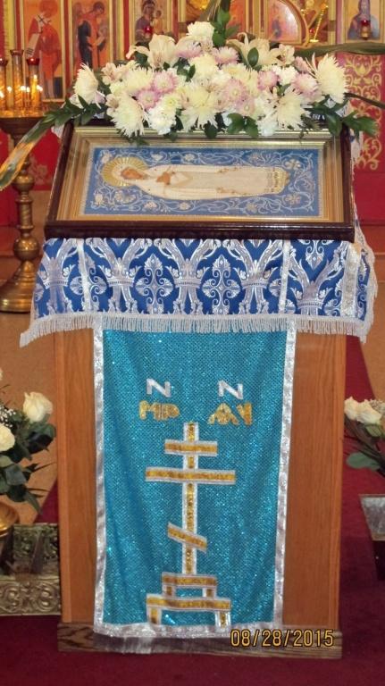 азбука сайт православных знакомств