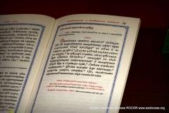 prestolny-prazdnik_8-02-2014_19