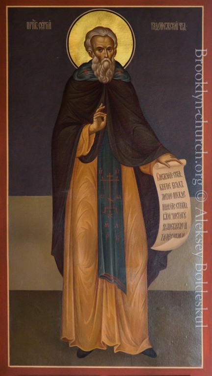 10082014_sergius_of_radonezh_liturgy_24