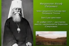 rasskaz-o-rossijskih-novomuchenikah-14