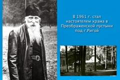 rasskaz-o-rossijskih-novomuchenikah-27