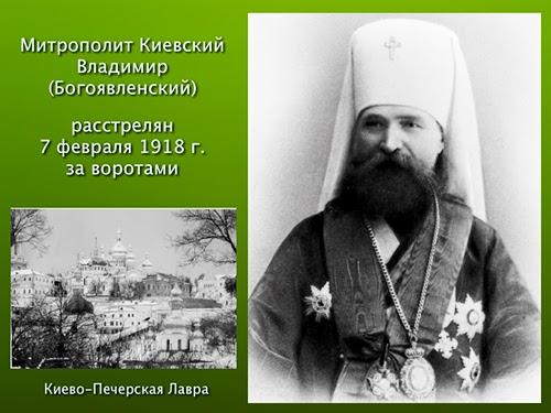 rasskaz-o-rossijskih-novomuchenikah-03
