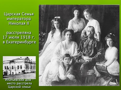 rasskaz-o-rossijskih-novomuchenikah-04