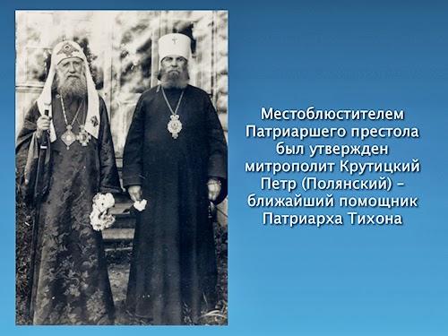 rasskaz-o-rossijskih-novomuchenikah-09