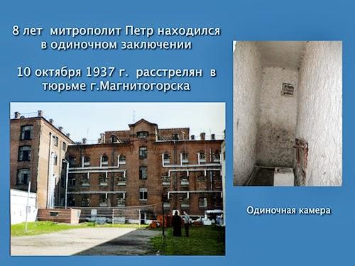 rasskaz-o-rossijskih-novomuchenikah-12