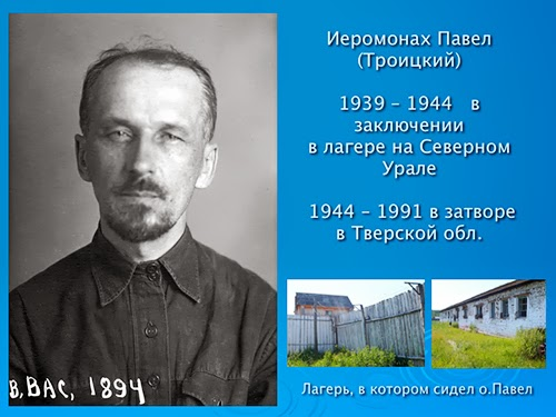 rasskaz-o-rossijskih-novomuchenikah-25