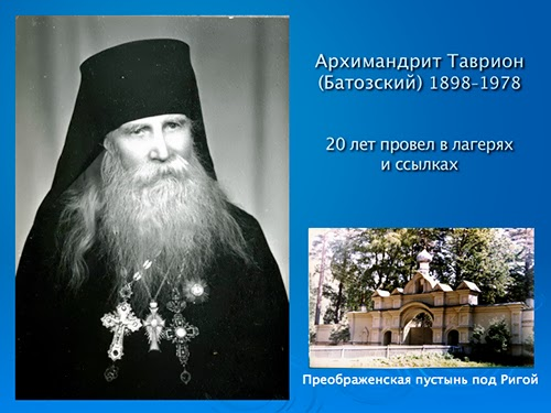 rasskaz-o-rossijskih-novomuchenikah-26