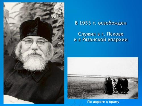 rasskaz-o-rossijskih-novomuchenikah-32