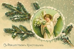 rozhdestvo-Xristovo_09