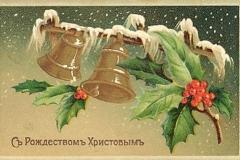 rozhdestvo-Xristovo_15