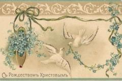 rozhdestvo-Xristovo_19