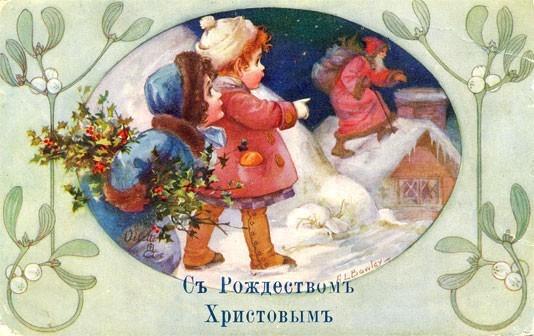 rozhdestvo-Xristovo_23