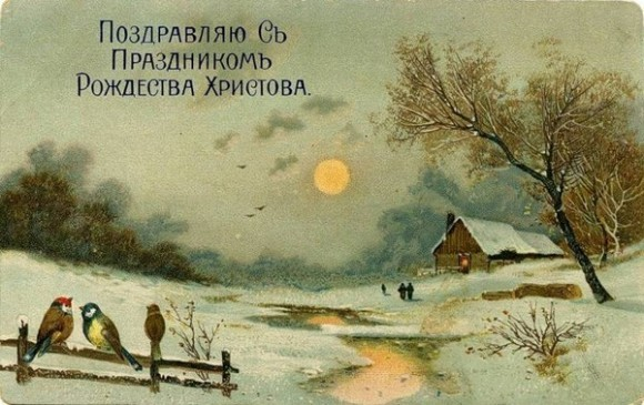 rozhdestvo-Xristovo_61