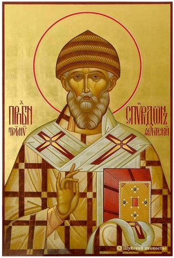 The-Icon-of-Saint-Spiridon-of-Trimythus4