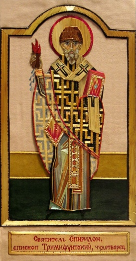 The-Icon-of-Saint-Spyridon-of-Trimythus-wonderworker