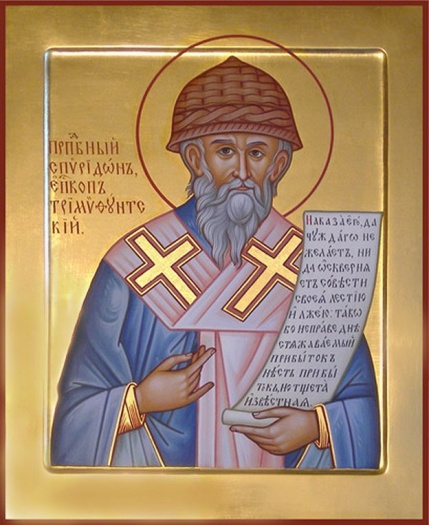 The-Icon-of-Saint-Spyridon-of-Trimythus38