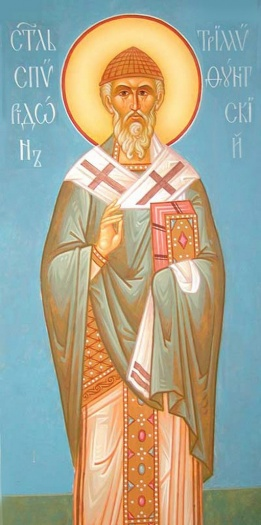 The-Icon-of-Saint-Spyridon-of-Trimythus52