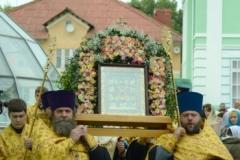 Kursko-korennaya-Belgorod