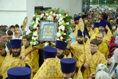 Kursko-korennaya-staryi-oskol-krestn-xod