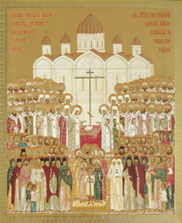 Новомученики Российские