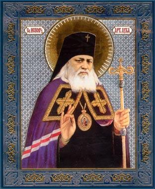 Святитель Лука, архиепископ и врач