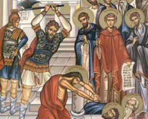 Игемон же в безумной ярости жаждал жестокими руками погубил святых мучеников, а они были готовы терпеть до последнего издыхания
