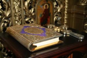 Святое Евангелие и Крест