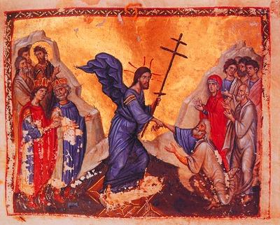 Сошествия Иисуса Христа во ад