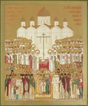 Собор Новомучеников и Исповедников Российских за Христа пострадавших
