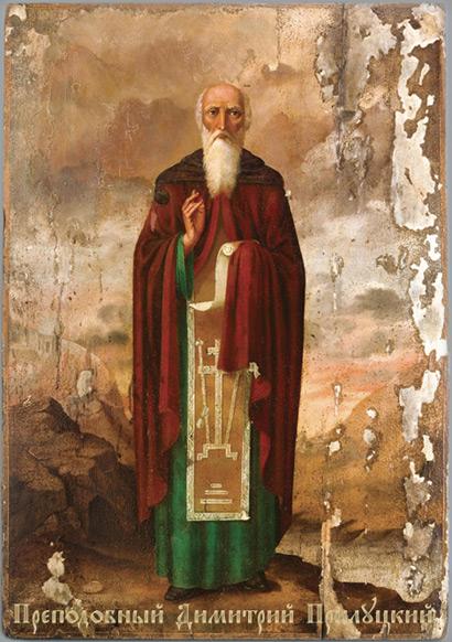 Преподобный Дмитрий Прилуцкий