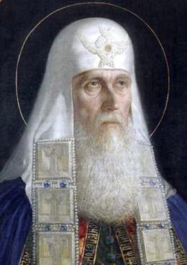 Святитель Ермоген 2-й Патриарх Московский и всея Руси