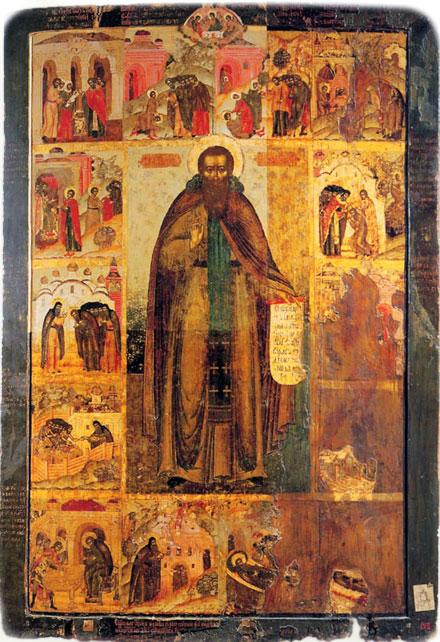 Преподобный Феодосий Печерский с житием