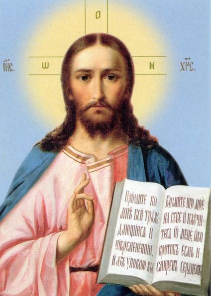 Икона Спасителя. Крестовоздвиженский храм Печерской Лавры