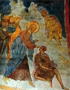 Христос исцеляет слепорожденного