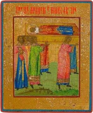 Перенесение мощей святителя и чудотворца Николая