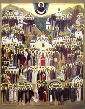 Акафист всем святым в земле Российстей просиявшим