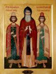 Cвятые Благоверные князья Феодор, Константин и Давид