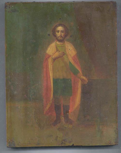 Св. блгврн. князь Александр Невский