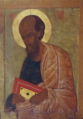 Апостол Павел. икона 17 в.