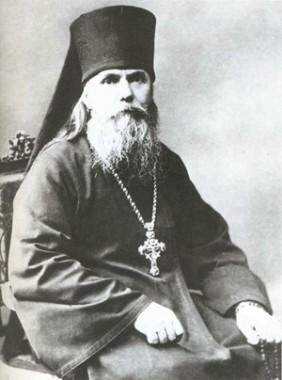 4 июля день - памяти преподобноисповедника Георгия (Лаврова)