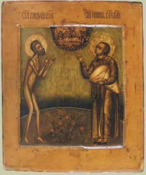 Блаженный Иоанн Христа ради юродивый
