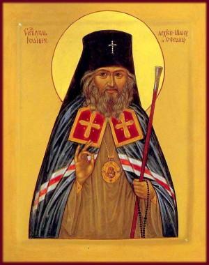 Святитель Иоанн (Максимович) архиепископ Шанхайский и Сан-Францисский чудотворец
