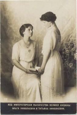 императорские высочества великие княжны Ольга и Татьяна