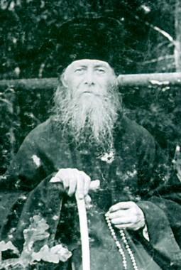 Старец иеросхимонах Анатолий Младший Оптинский