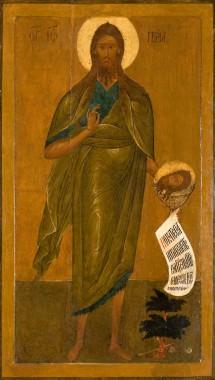 Святый Великий Пророк Предтеча Креститель Господень Иоанн