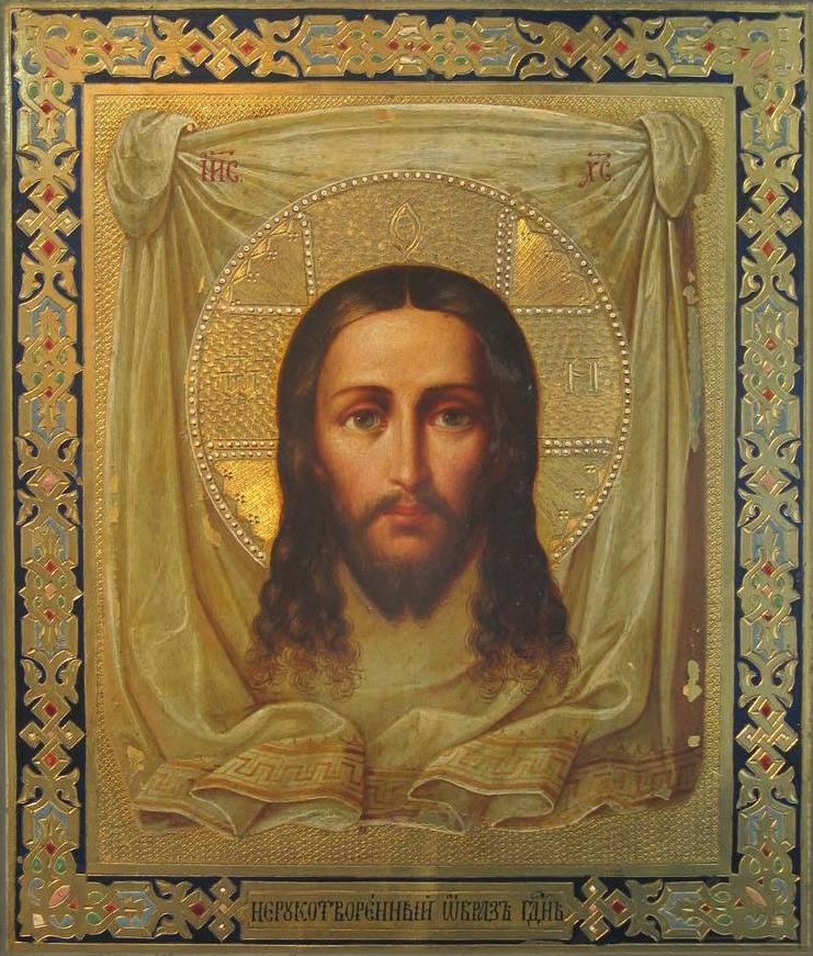 акафист нерукотворному образу иисуса христа слушать онлайн