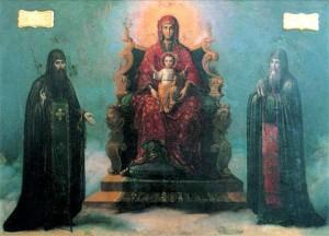 Василий и Феодор