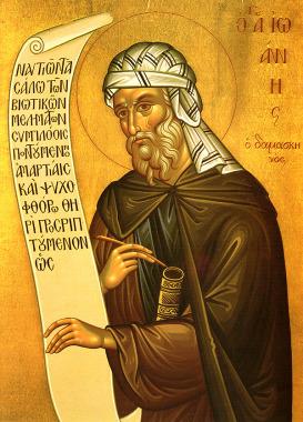 Преподобный Иоанн Дамаскин (ок. 675–753), крупнейший богослов и гимнограф. День памяти: 4(17) декабря