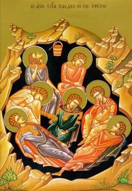 Святые седмь отроков иже во Ефесе